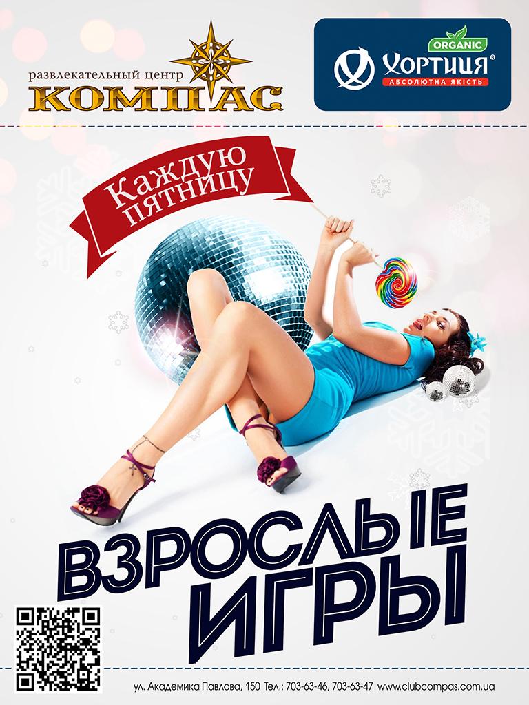 semya-tolstyakov-porno